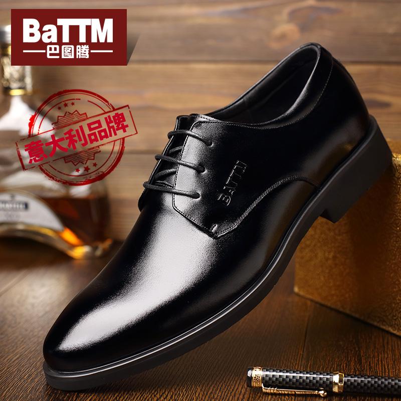 <พร้อมส่ง>รองเท้าคัชชูผู้ชายBa Totemฤดูใบไม้ร่วงของผู้ชายรองเท้าธุรกิจผู้ชายสีดำสบายๆเพิ่มขึ้นชุดหนังเกาหลีรองเท้าผู้ชาย