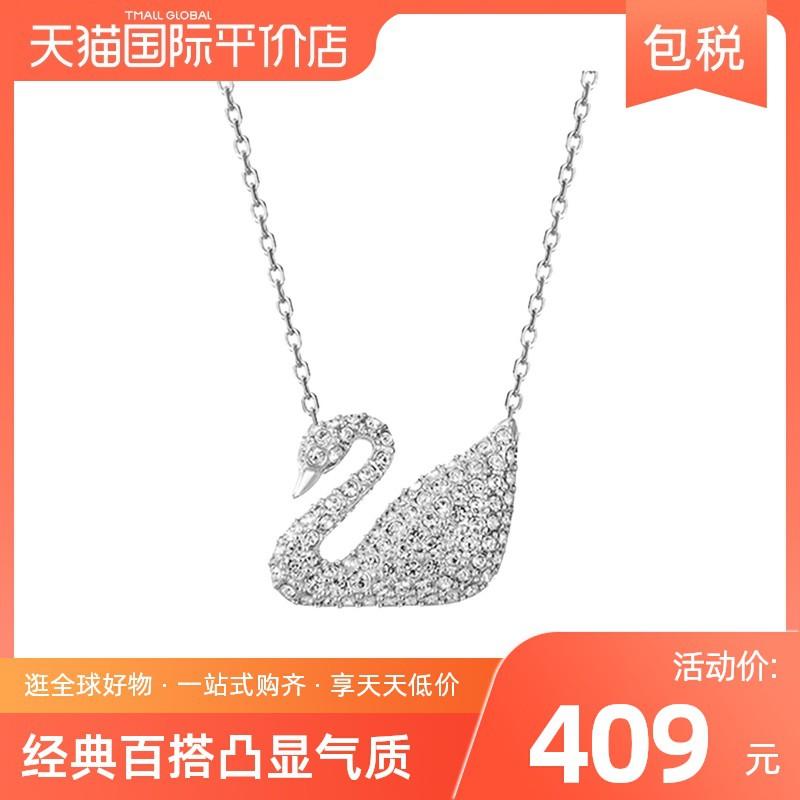 สร้อยคอ สร้อยคอแฟชั่น สร้อยคอทอง Fashion Accessories NecklacesSwarovski สวารอฟสนำเข้าหญิงSwanหงส์สร้อยคอโซ่กระดูกไหปลาร้