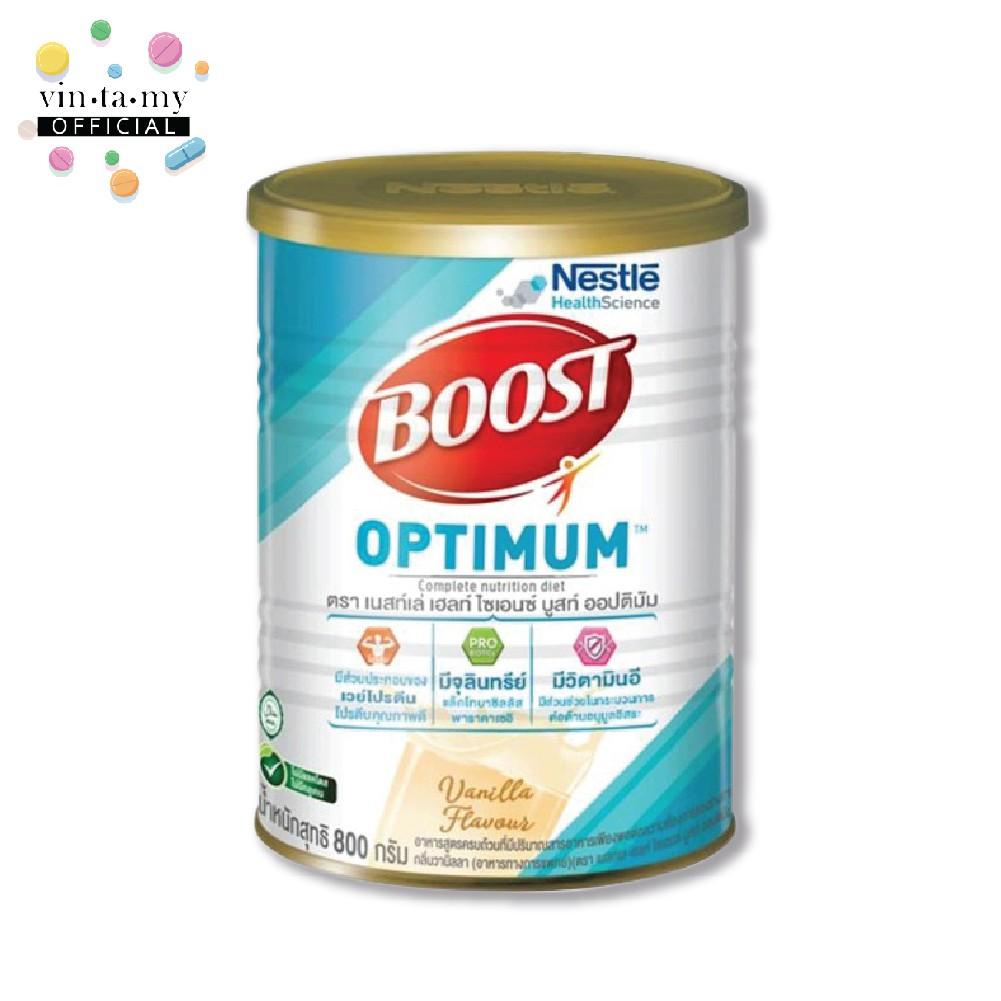 [อาหารสูตรครบถ้วนที่มีเวย์โปรตีน] Nestle(เนสท์เล่) Boost Optimum ขนาด 800 กรัม [EXP.10/09/2022]