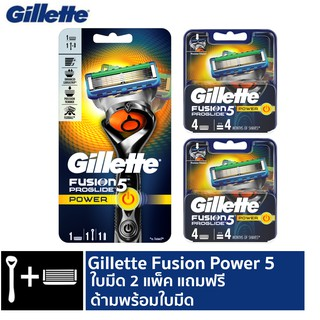 gillette fusion rakblad 12 pack