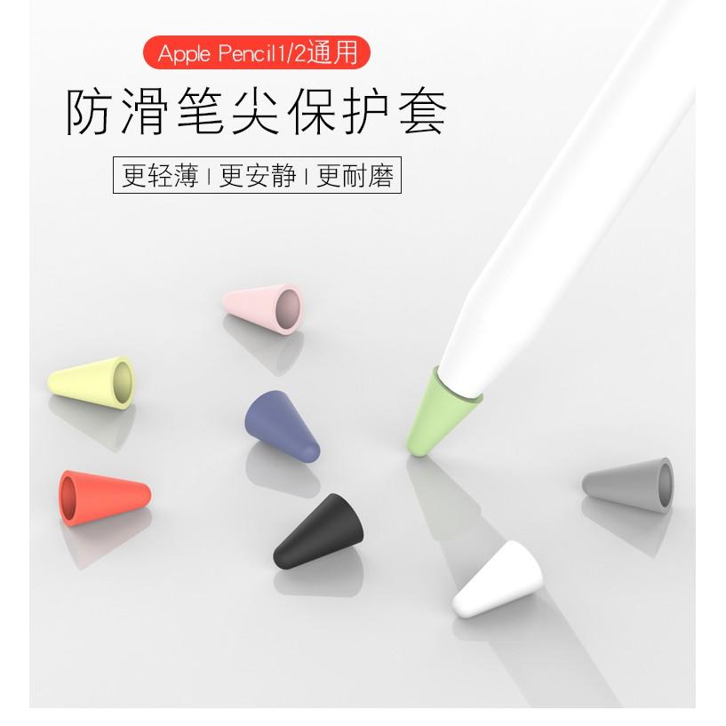 ซิลิโคนป้องกันผิวหัวนมสําหรับ Apple Pencil Tip Tablet Stylus