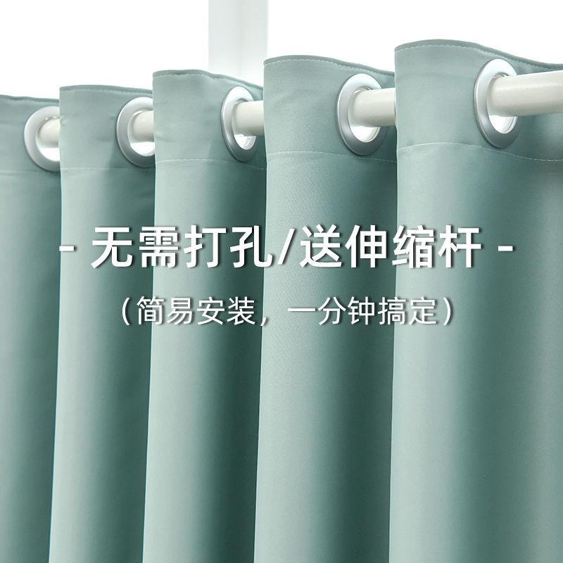 【Jiangnanนอนตกแต่ง】ผ้าม่านพาร์ทิชันฟรีเจาะเพื่อส่งเสากล้องส่องทางไกลผ้าม่านสำเร็จรูปติดตั้งง่ายและปิดเสียง fACB