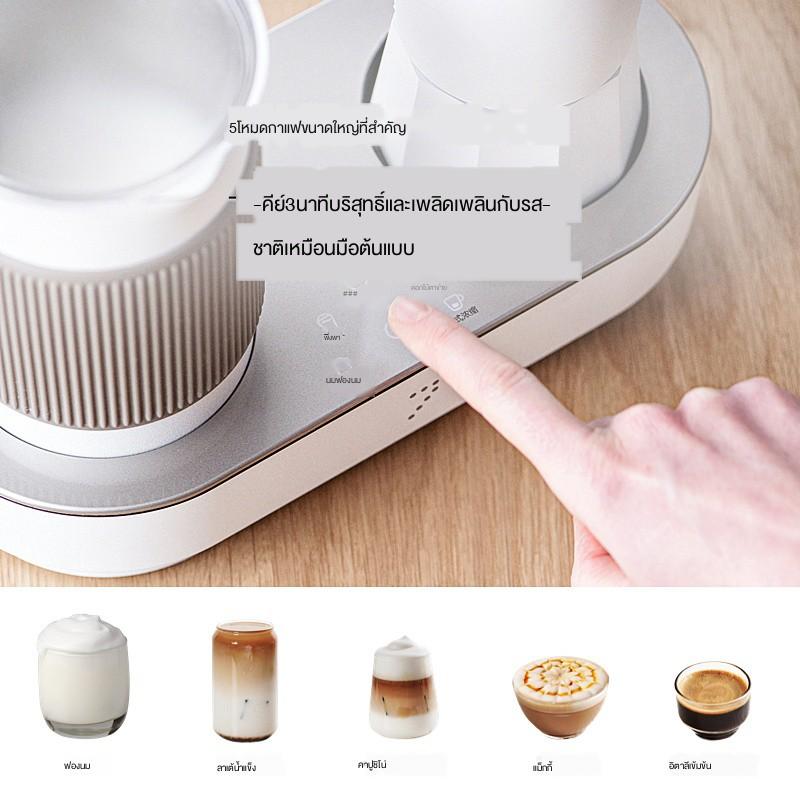 เครื่องชงกาแฟแคปซูล warmpro พลังที่เจ็ดเครื่องทำฟองนมแบบออลอินวันแฟนซีอิตาลีบ้านโมกะหม้ออัตโนมัติ