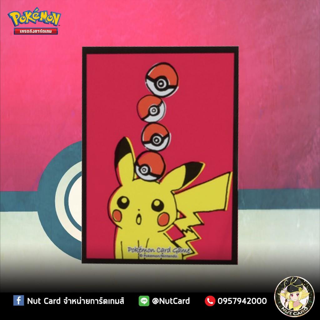 [Sleeve] Pokemon TCG Red Pikachu