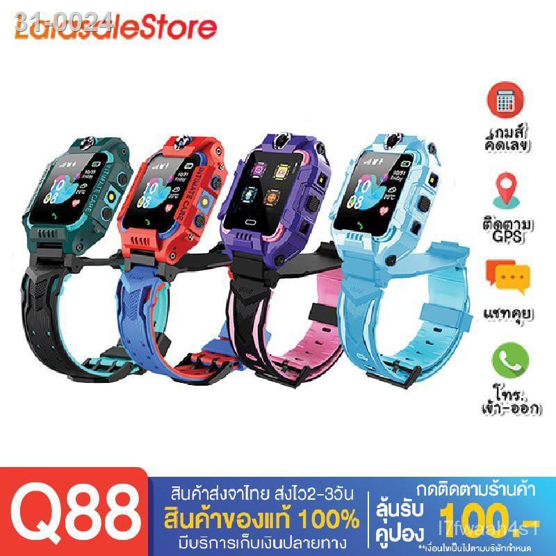 ◇✘นาฬิกา ไอ โม่ z6 นาฬิกากันเด็กหาย Q88 สมาทวอช z6z5 ไอโม่ imoรุ่นใหม่ นาฬิกาเด็ก นาฬิกาโทรศัพท์ เน็ต 2G/4G นาฬิกาโ