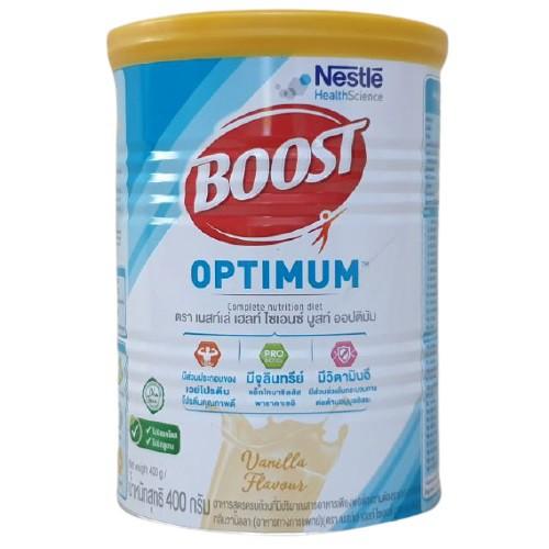 BOOST OPTIMUM 400 GM.เนสท์เล่ บูสท์ ออปติมัม กลิ่นวานิลลา อาหารสูตรครบถ้วน ที่มีเวย์โปรตีน สำหรับผู้สูงอายุ