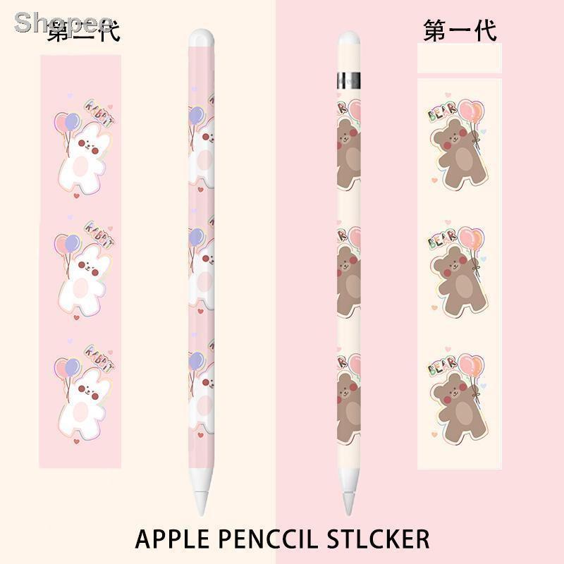 🚀พร้อมส่ง🐱🏍❆❃สติกเกอร์ Applepencil รุ่นที่ 1 และ 2 ipad เหมาะสำหรับ Apple ปากกาสไตลัสฝาครอบป้องกันฟิล์มกันรอยผู้หญิ1