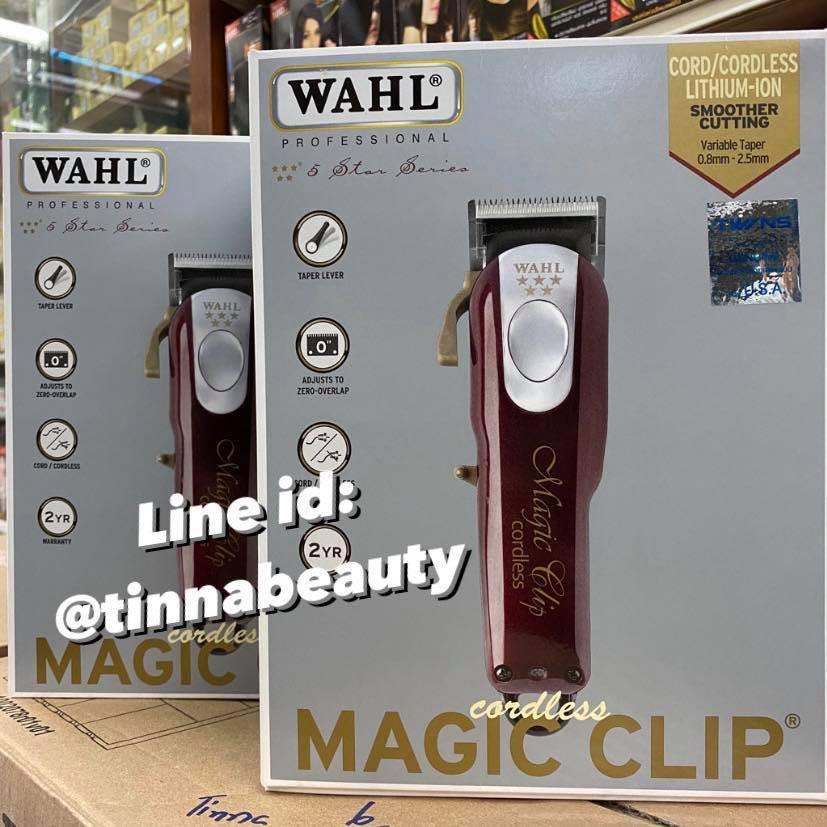 ปัตตาเลี่ยนไร้สายWahl Cordless Magic clip ประกันศูนย์ไทย 1 ปี