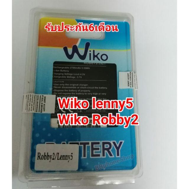 แบตเตอรี่โทรศัพท์มือถือ แบต วีโก้ เลนนี่5/รอบบี้2  Batterry wiko lenny5 /robby2