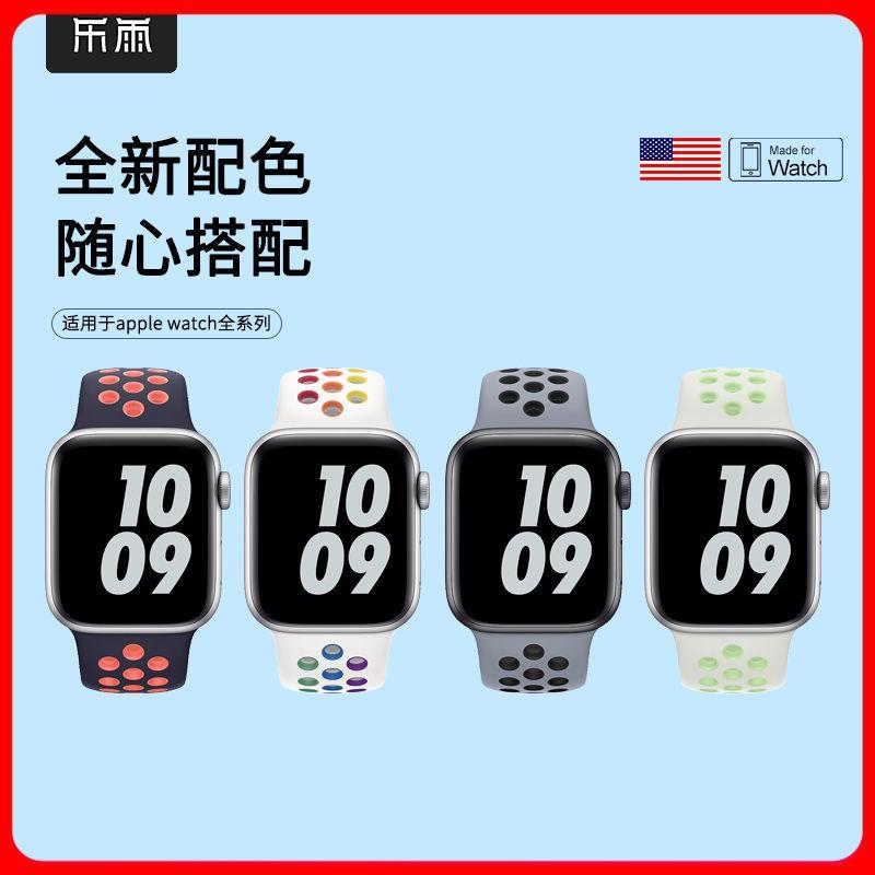 ※※ สายนาฬิกาข้อมือซิลิโคนสําหรับ Applewatch Band 654321 Generation Se40