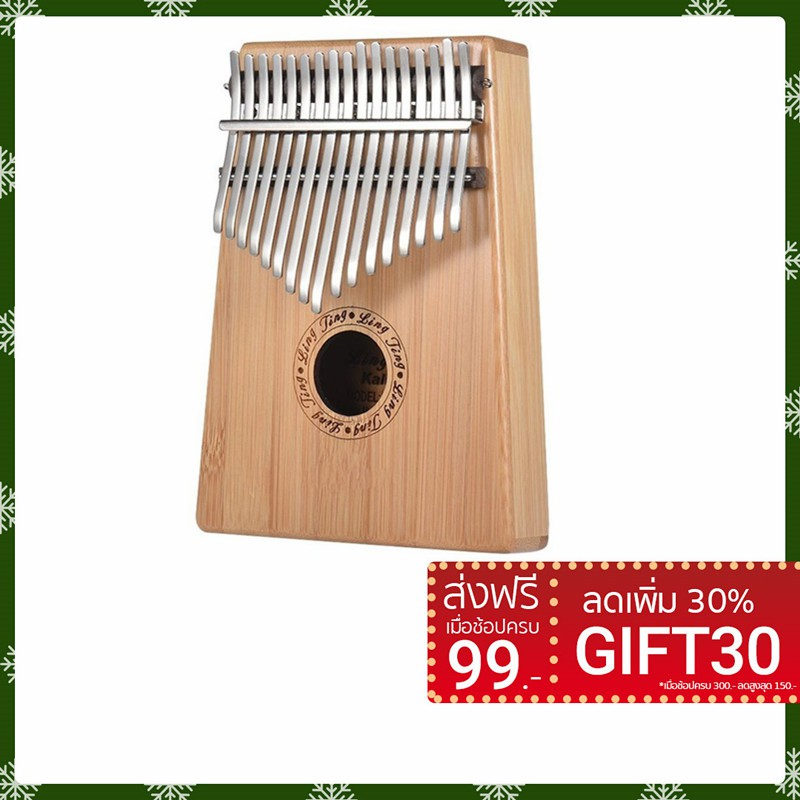Ambitious Sale 17 Key Kalimba Single Board Solid Acacia Wood Thumb Piano Mbira Natural Mini Keyboard Instrument With Complete Accessories Home