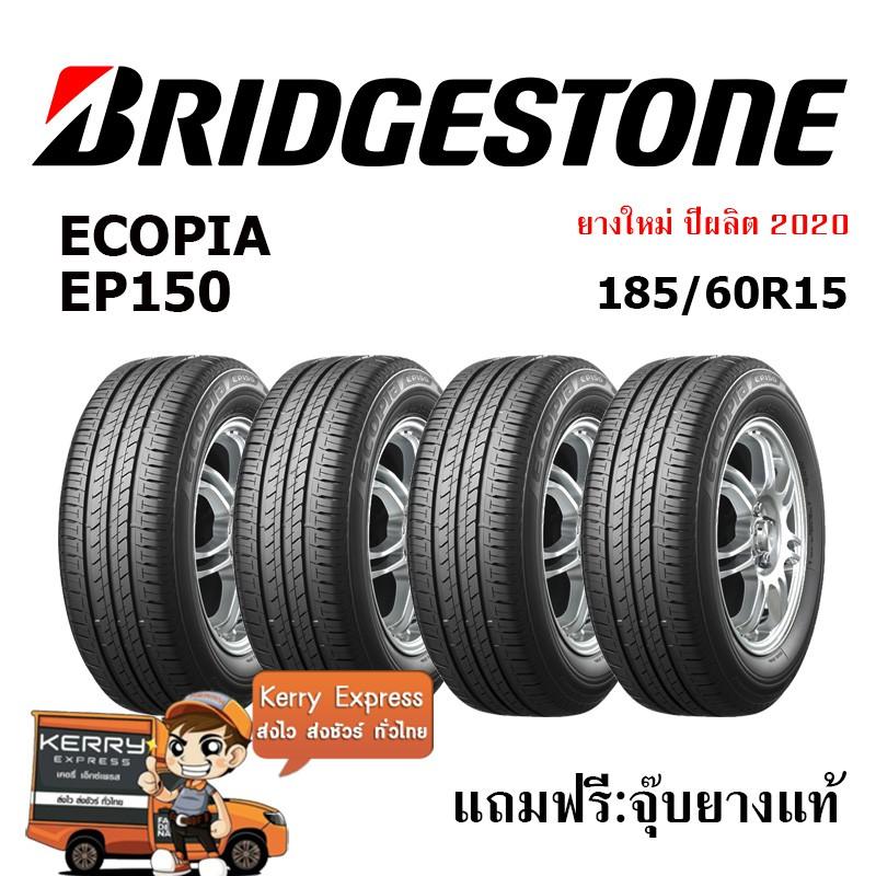 BRIDGESTONE  185/60R15 ECOPIA EP150ชุดยาง 4เส้น
