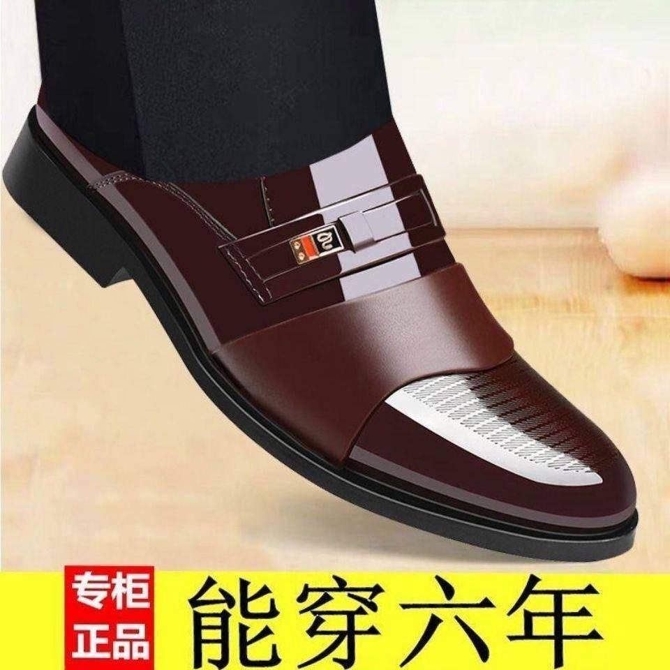 รองเท้าชาย รองเท้าคัชชูผู้ชาย รองเท้าหนังผู้ชายรองเท้าชุดธุรกิจอังกฤษเกาหลีรองเท้าหนังลำลองสีดำเยาวชนทำงานรองเท้าหนังอิน