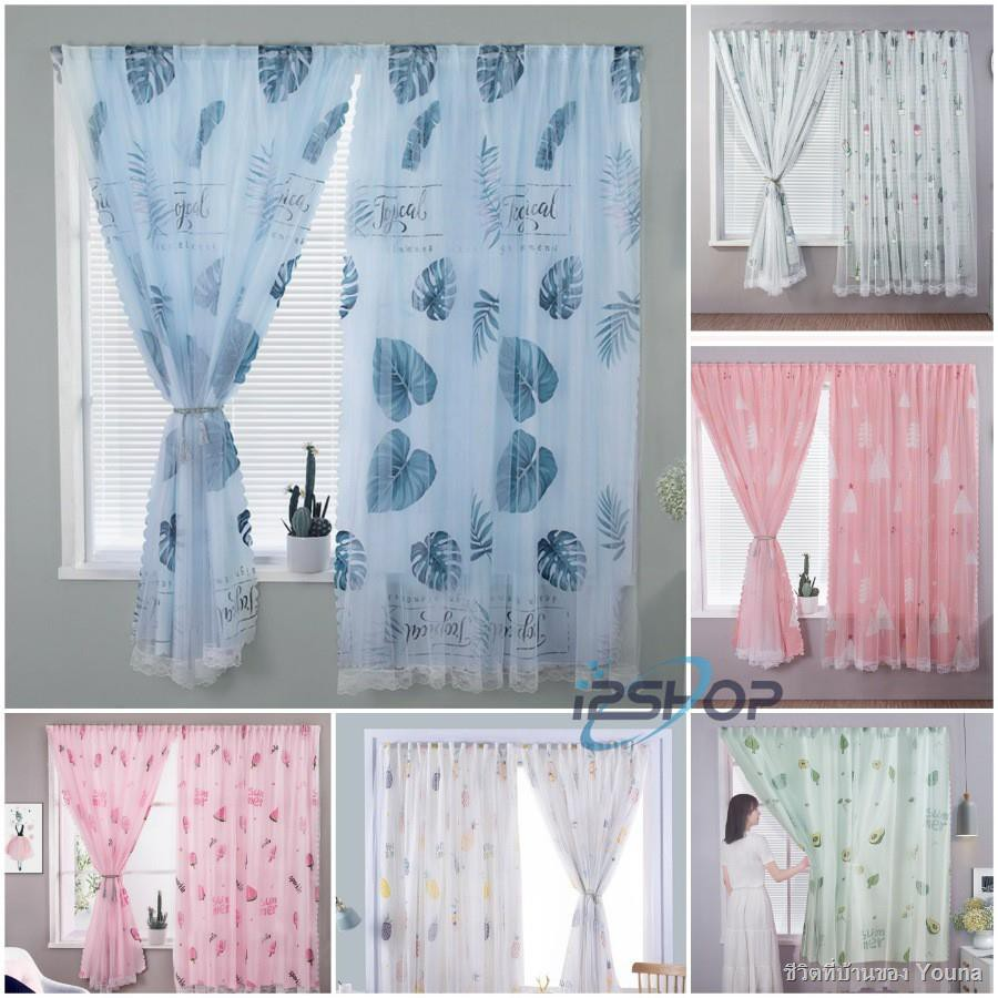 ❂◈ผ้าม่านประตู ผ้าม่านหน้าต่าง ผ้าม่านสำเร็จรูป ม่านเวลโครม่านทึบผ้าม่านกันฝุ่น ใช้ตีนตุ๊กแก C2S2