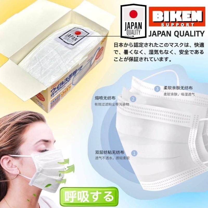 แมสญี่ปุ่น BIKEN สีขาว  สีดำ กันไวรัส+PM2.5 ปั้ม JAPAN QUALITY ทุกแผ่น หายใจสะดวก นุ่มมาก