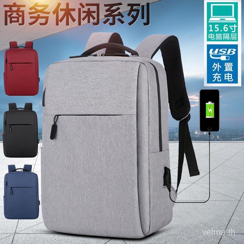 ของใหม่15นิ้วชาร์จกระเป๋าเป้สะพายหลังสำหรับผู้ชายและผู้หญิง14นิ้วแล็ปท็อปกระเป๋าสะพาย15.6กระเป๋าเดินทางธุรกิจไหล่