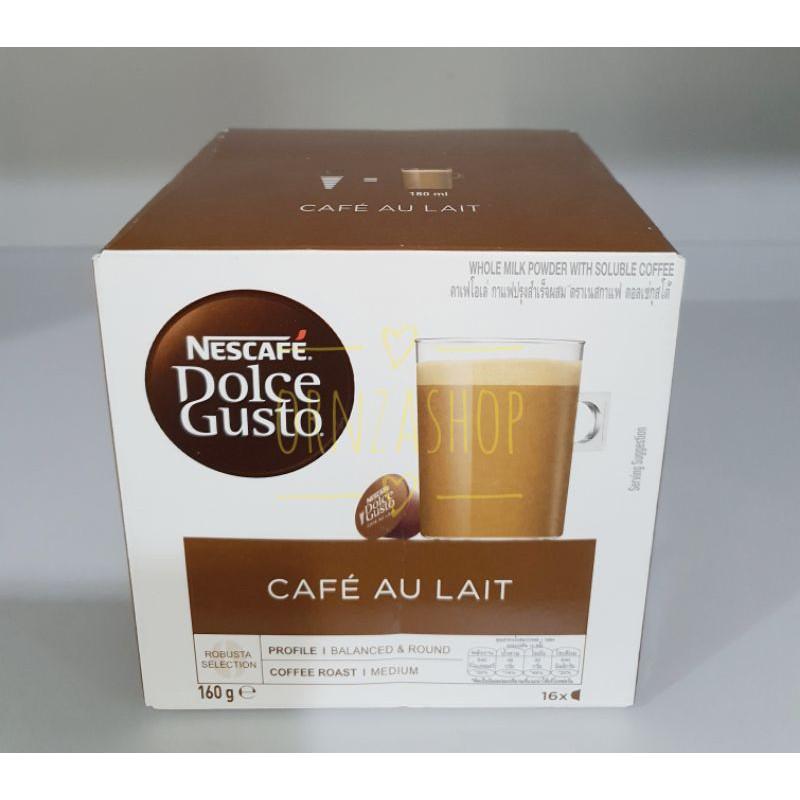 CAFE AU LAIT Nescafe Dolce Gusto 1 กล่อง 16แคปซูล สำหรับเครื่องทำกาแฟของ Dolce Gusto เท่านั้น