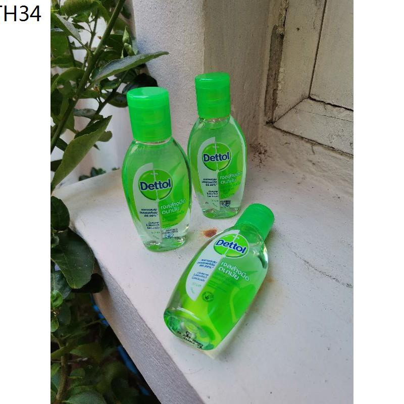 dfs เจลล้างมือเดทตอล (dettol)