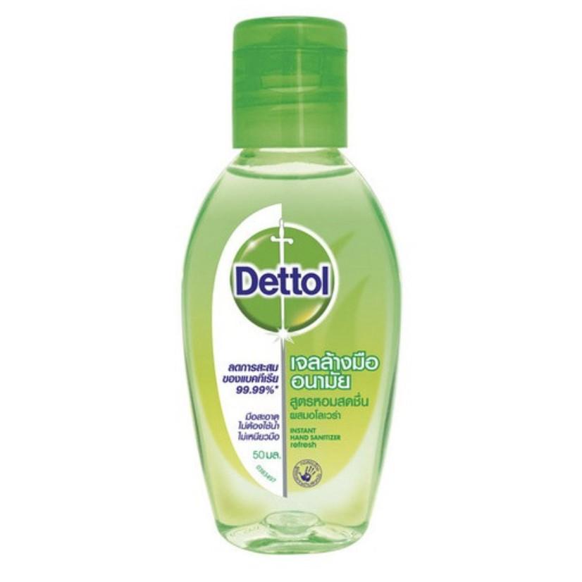 🔥 พร้อมส่ง🔥 Dettol | เดทตอล เจลล้างมืออนามัย สูตรหอมสดชื่นผสมอโลเวล่า 50 มล.