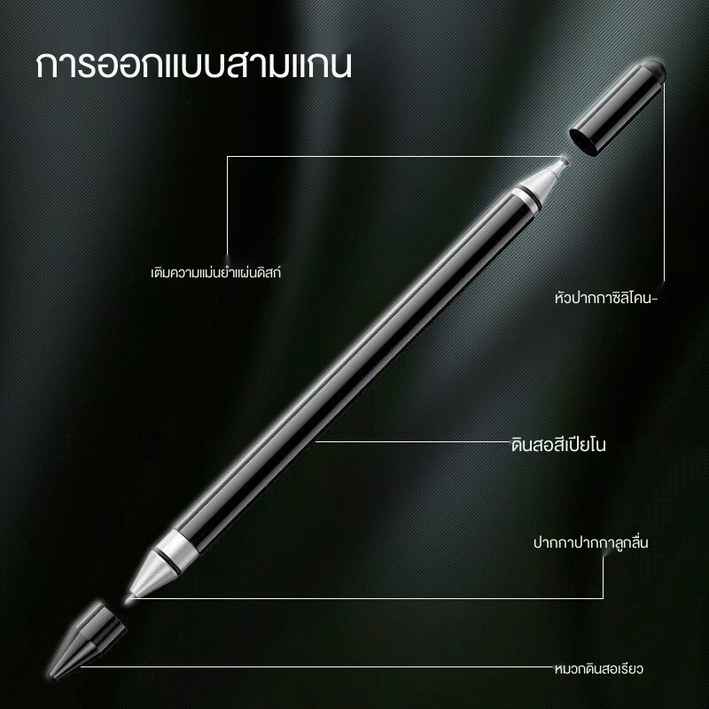 【COD】applepencil applepencil 2 ปากกาทัชสกรีน android สไตลัสa✲▥™Touch screen pen, mobile phone, tablet, Apple Android,