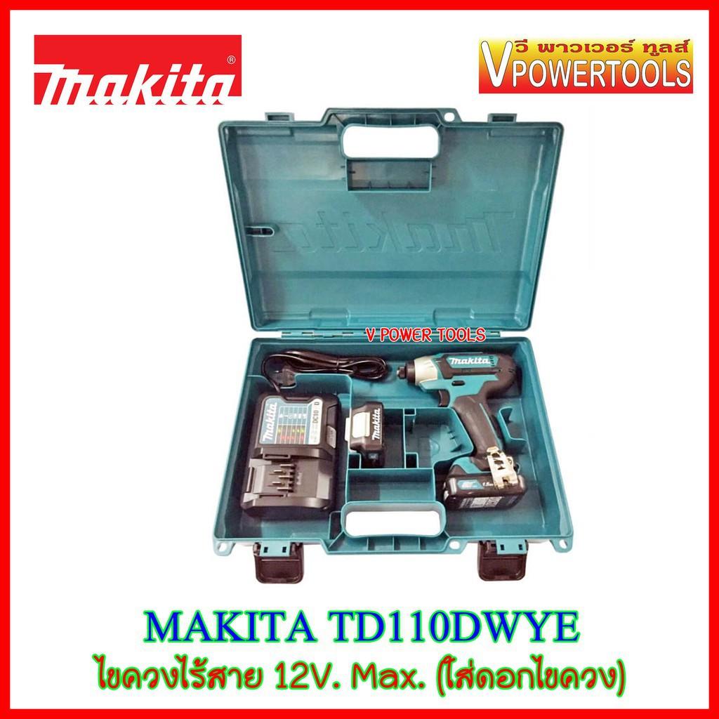 สว่านไร้สาย makita สว่านโรตารี่ MAKITA TD110DWYE สว่านไขควงกระแทก ไร้สาย 12V.MAX พร้อมแบต 2 ก้อน