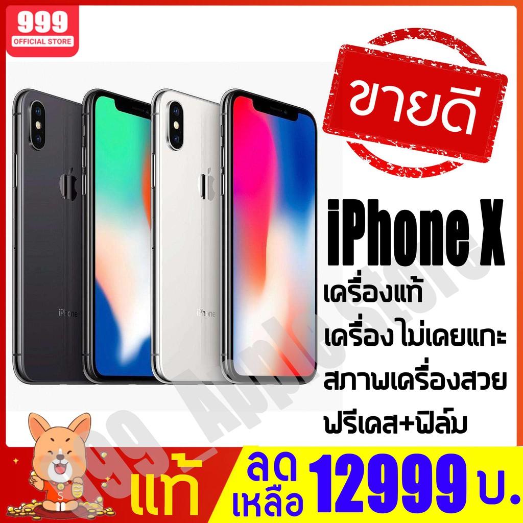 พร้อมส่ง🌈ไอโฟนX Apple iPhone X โทรศัพท์มือถือ 64GB ไอโฟน10 มือถือ มือสอง iphoneX มือถือราคาถูกๆ โทรศัพท์ราคาถูก
