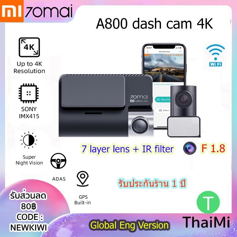 พร้อมส่ง Xiaomi 70mai A800 4K Car camera Dash cam Car DVR ภาษาอังกฤษ GPS ต่อกล้องหลังได้ ไม่มีกล้องหลัง พร้อมเมม 64GB