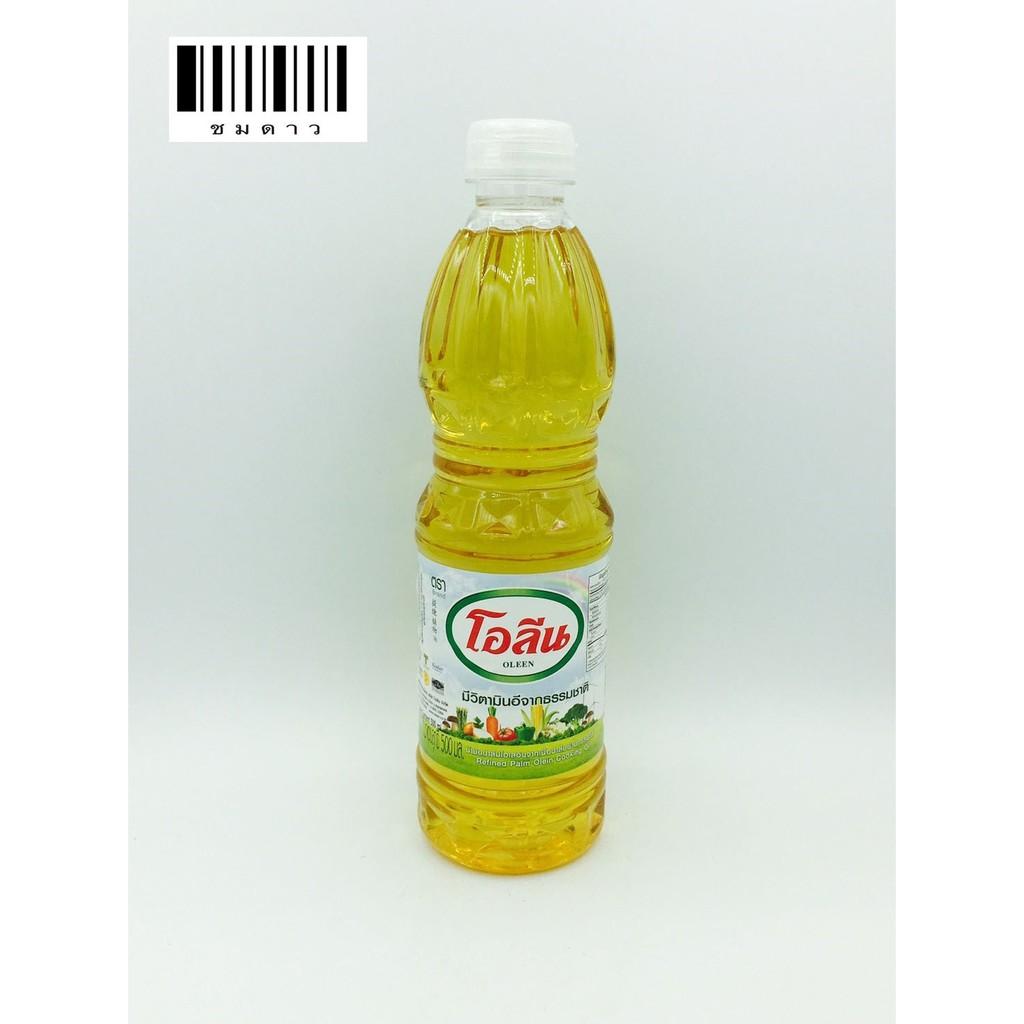 น้ำมันปาล์ม ตราโอลีน ขนาด 500 มล. X 1 ขวด