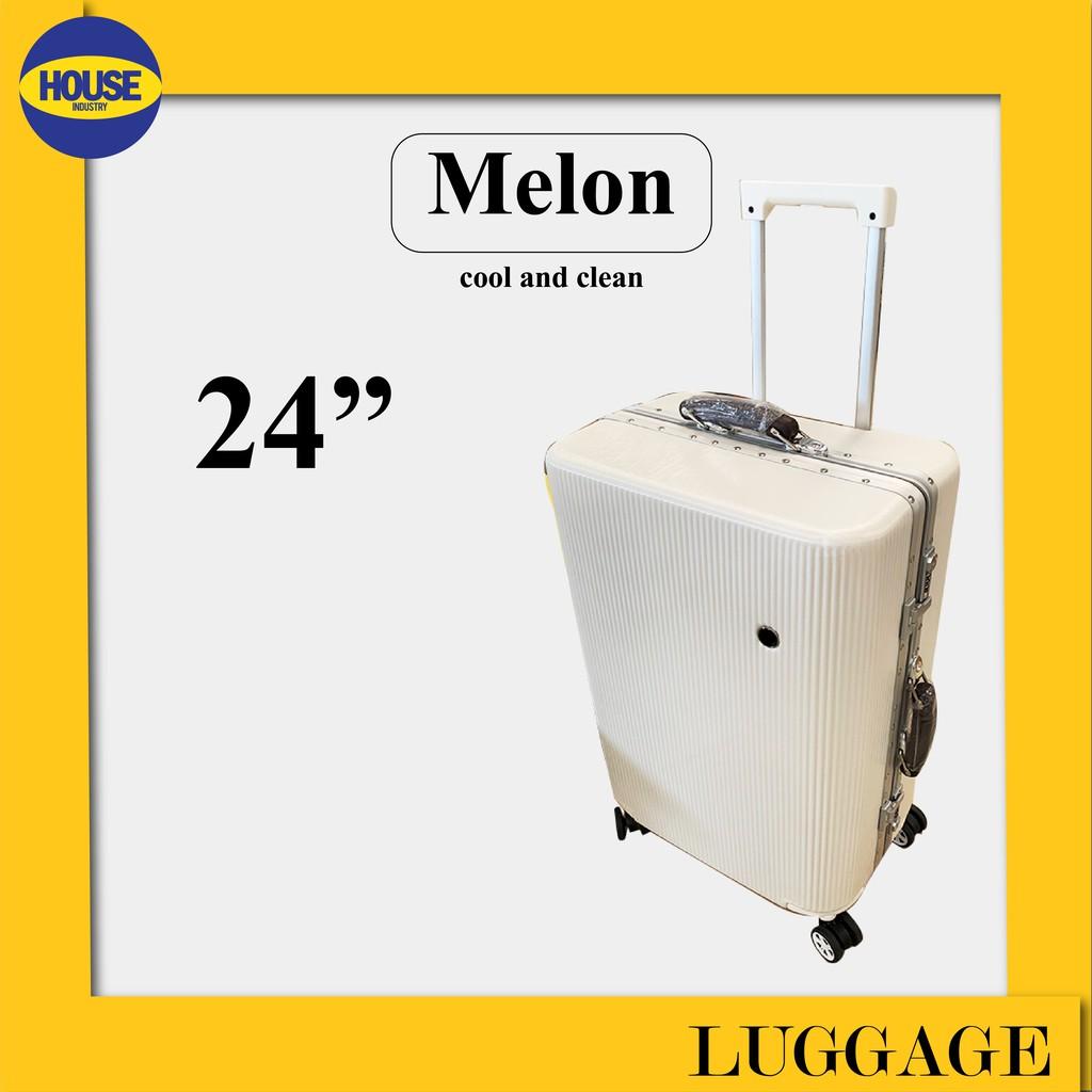 """กระเป๋าเดินทาง Melon 24"""""""