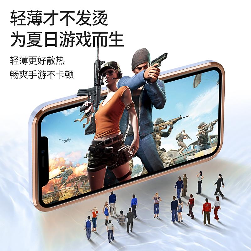 เคส iphone 11-iphone 11 case 【ตัวแปรที่สอง12】แอปเปิล11เคสโทรศัพท์iphone11 pro maxฝาครอบป้องกันโทรศัพท์มือถือรวมทุกอย่างโ