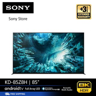 Sony TV 8K รุ่น KD-85Z8H (85 นิ้ว) | Z8H | Full Array LED | High Dynamic Range (HDR) | สมาร์ททีวี (Android TV)