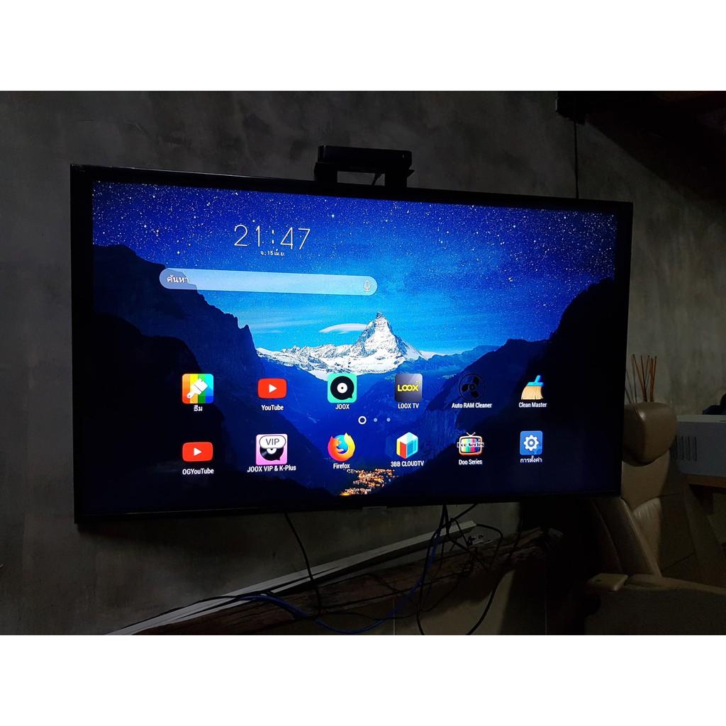 Android box ais playbox 4k