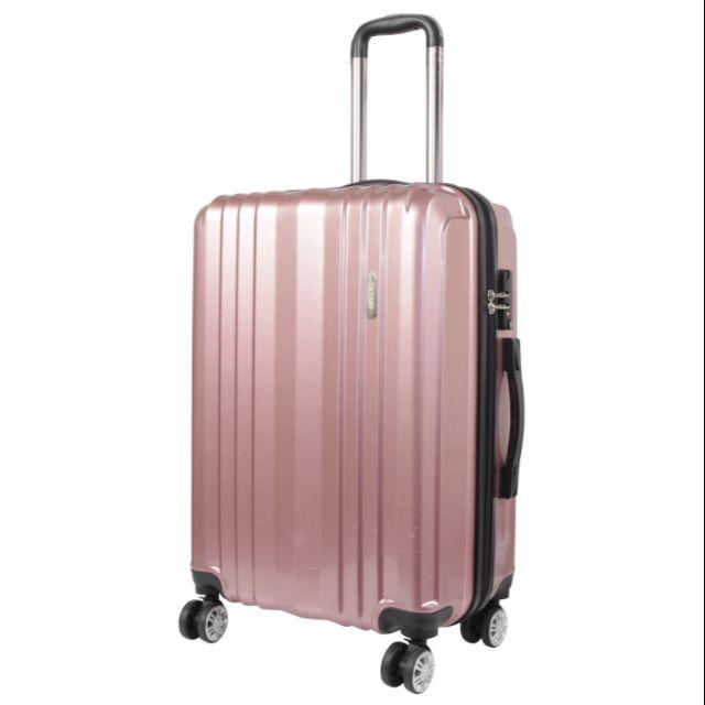 กระเป๋าเดินทาง Salaby 24 นิ้ว