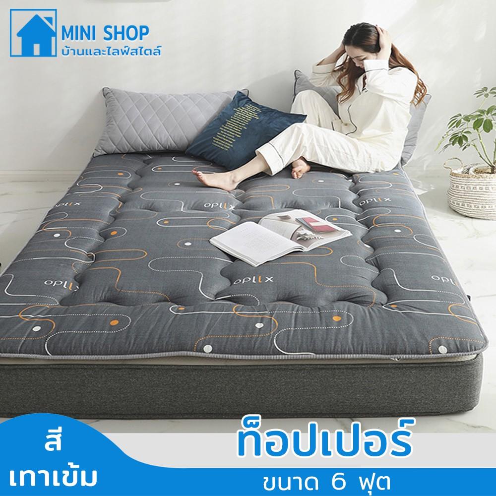 ที่นอน ที่นอน6ฟุต ที่นอน5ฟุต ท็อปเปอร์6ฟุต ท็อปเปอร์5ฟุต Topper ที่นอนราคาถูกๆ ทนต่อการสึกหรอ นุ่ม ความหนา (ประมาณ 3.5 C