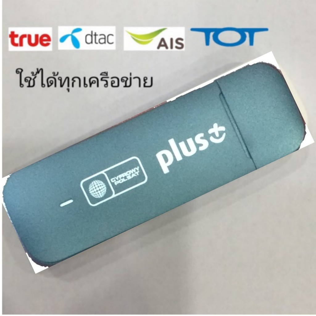 3G/4G Aircard Huawei E3372 150Mbps 4G/LTE Aircard