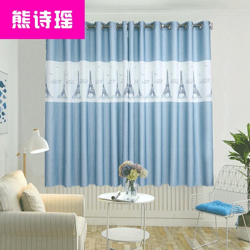 ติดตั้งผ้าม่านสำเร็จรูปฟรีเจาะพาร์ทเมนท์ห้องนอนหอพักลอยผ้าม่านผ้าม่านผ้าม่านผ้าม่าน