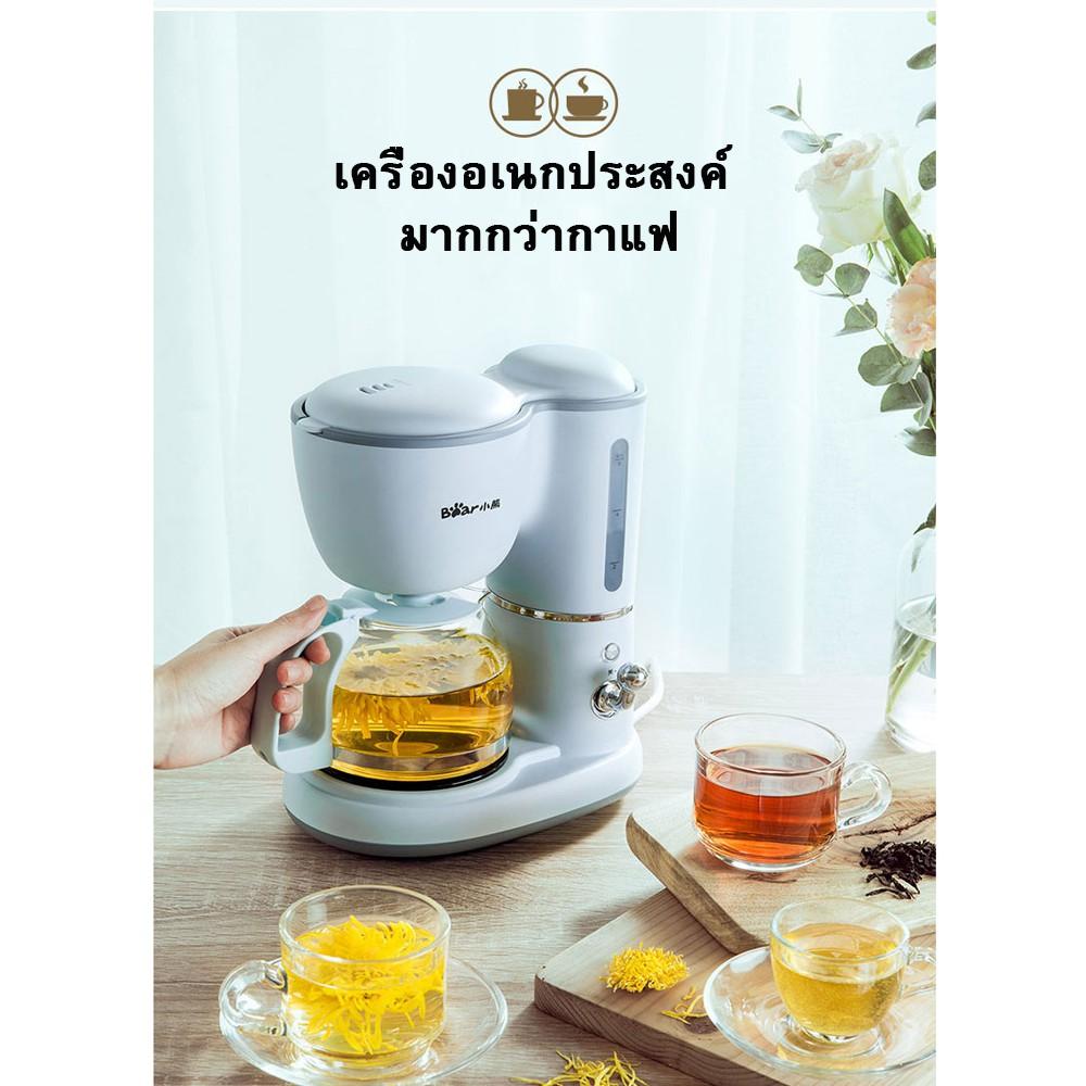 Bear เครื่องชงกาแฟ เครื่องชงกาแฟเอสเพรสโซ เครื่องทำกาแฟขนาดเล็ก เครื่องทำกาแฟกึ่งอัตโนมติ coffee maker