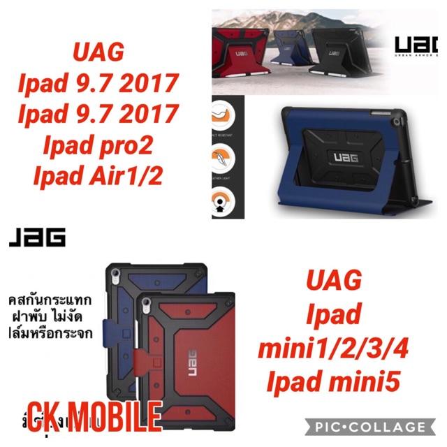 """พร้อมส่งจากไทย เคส UAG iPad Gen8 / Gen7/ Air4/ mini1/2/3/4/5/Air 2/Air1/iPad 2018/iPad Pro 9.7"""" เคส UAG Metropolis 2"""