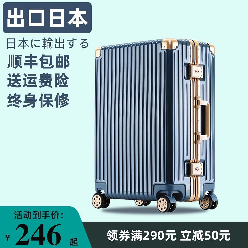รถเข็นกระเป๋าเดินทางรหัสผ่าน Boarding 24นิ้ว20ขนาดเล็ก260,000รอบกรอบอลูมิเนียมกล่องกระเป๋าเดินทาง Strong ผู้หญิงผู้ชาย1