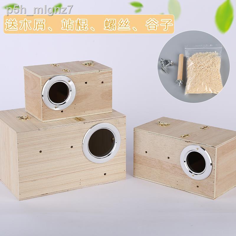 พร้อมส่ง❉กล่องเพาะพันธุ์นกแก้วแนวนอน, รังนกพีโอนีหนังเสือ, กล่องเพาะพันธุ์ไม้อัดแนวนอน, รังไม้ , อุปกรณ์จัดส่งฟรี, ขี้เ