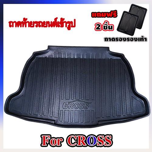 ถาดรองท้ายรถยนต์สำหรับ Cross ถาดท้ายรถยนต์ใช้สำหรับ TOYOTA CROSS COROLLA CROSS