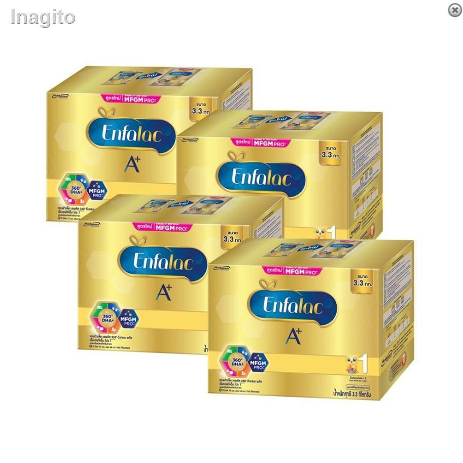 100% genuine guarantee☜™►Enfalac A+ 360° นมผงสำหรับเด็ก สูตร1 ขนาด 3300 กรัม จำนวน 4 กล่อง