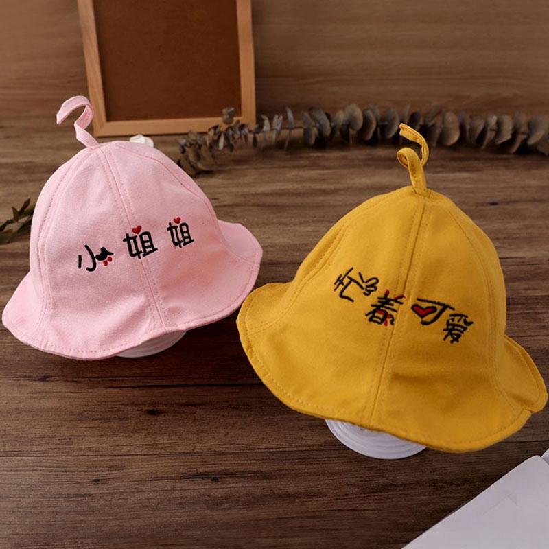 ae2fa963bc7ab ... ✗☎Baby Hat Korean edition spring and Autumn Thin Boys 1-2-year ...