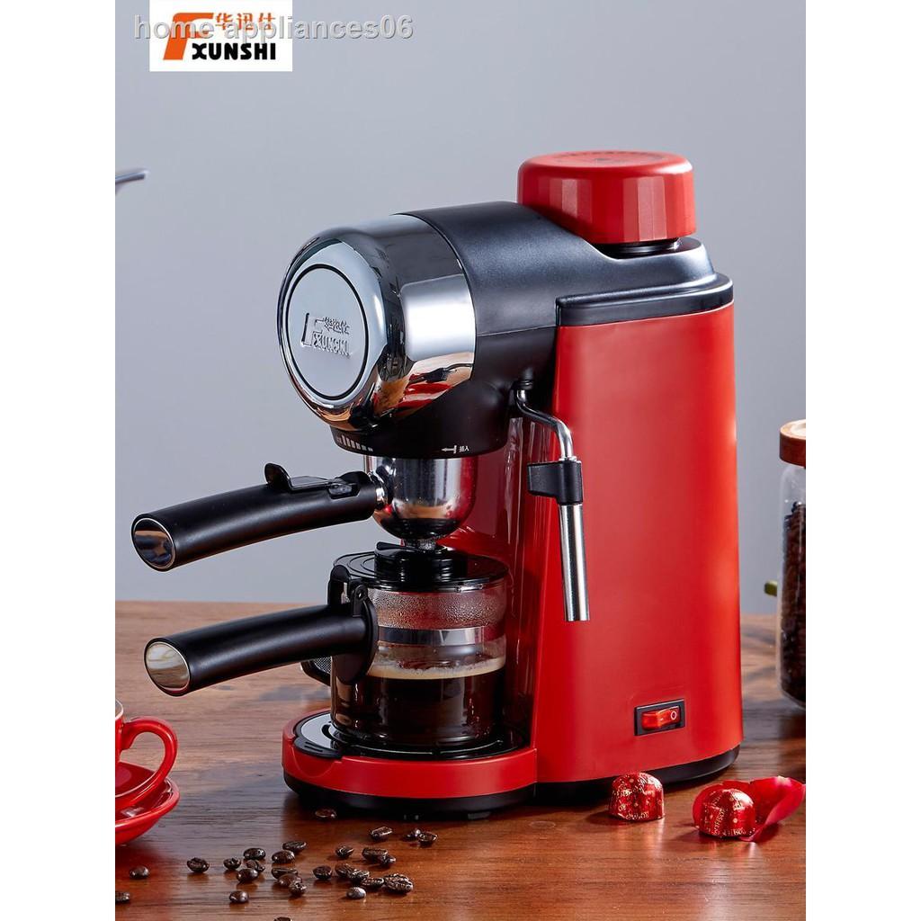 ♞เครื่องต้มกาแฟ เครื่องทำกาแฟกึ่งอัตโนมติ สตรีมฟองนมได้ เครื่องทำกาแฟขนาดเล็ก beauti house1