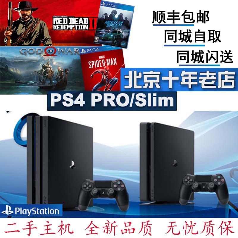 PS4คอนโซล มือสองps4โซนี่มือสองคอนโซลเดิมPRO SLIM  11 12รุ่น