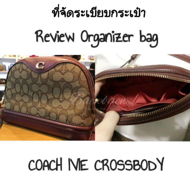 กระเป๋าเดินทางล้อลาก Luggage ที่จัดระเบียบกระเป๋า Coach ivie crossbody กระเป๋าล้อลาก กระเป๋าเดินทางล้อลาก