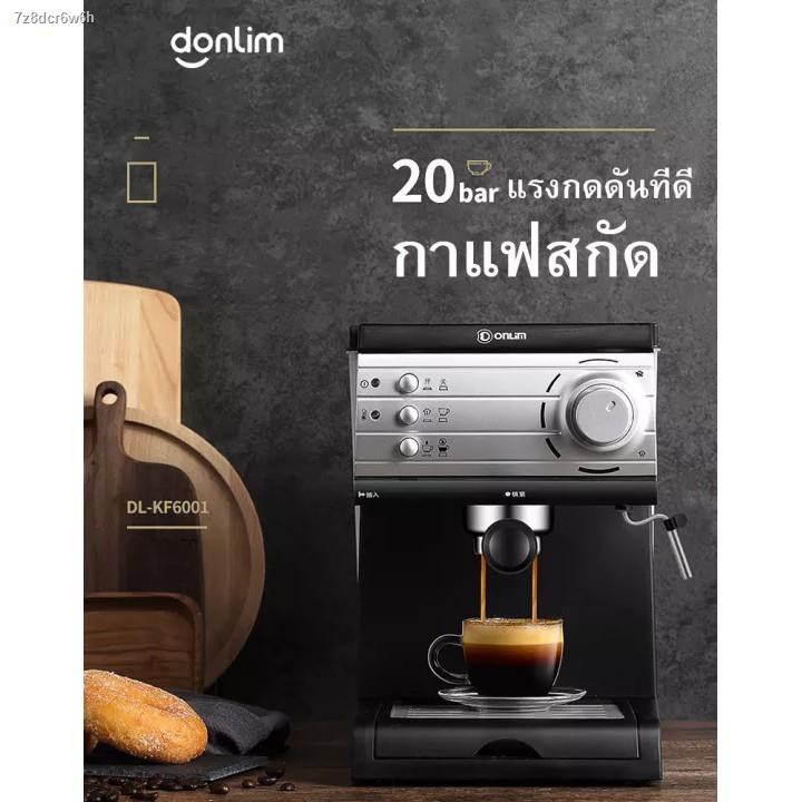 ▣♈สุดคุ้ม LAHOME DL-KF6001 เครื่องชงกาแฟ เครื่องชงกาแฟเอสเพรสโซ เครื่องทำกาแฟขนาดเล็ก เครื่องทำกาแฟกึ่งอัตโนมติ coffee