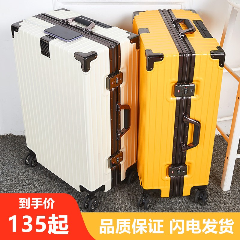 Kangaroo กระเป๋าเดินทางรถเข็นล้อชาย24กรอบอลูมิเนียมทนทานขนาดเล็ก20นิ้วผู้หญิงกระเป๋าเดินทาง Pi Xiang Zi1