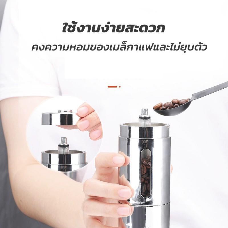 ◇เครื่องบดกาแฟ Coffee024 เครื่องบดเมล็ดกาแฟ เครื่องทำกาแฟ เตรียมเมล็ดกาแฟ