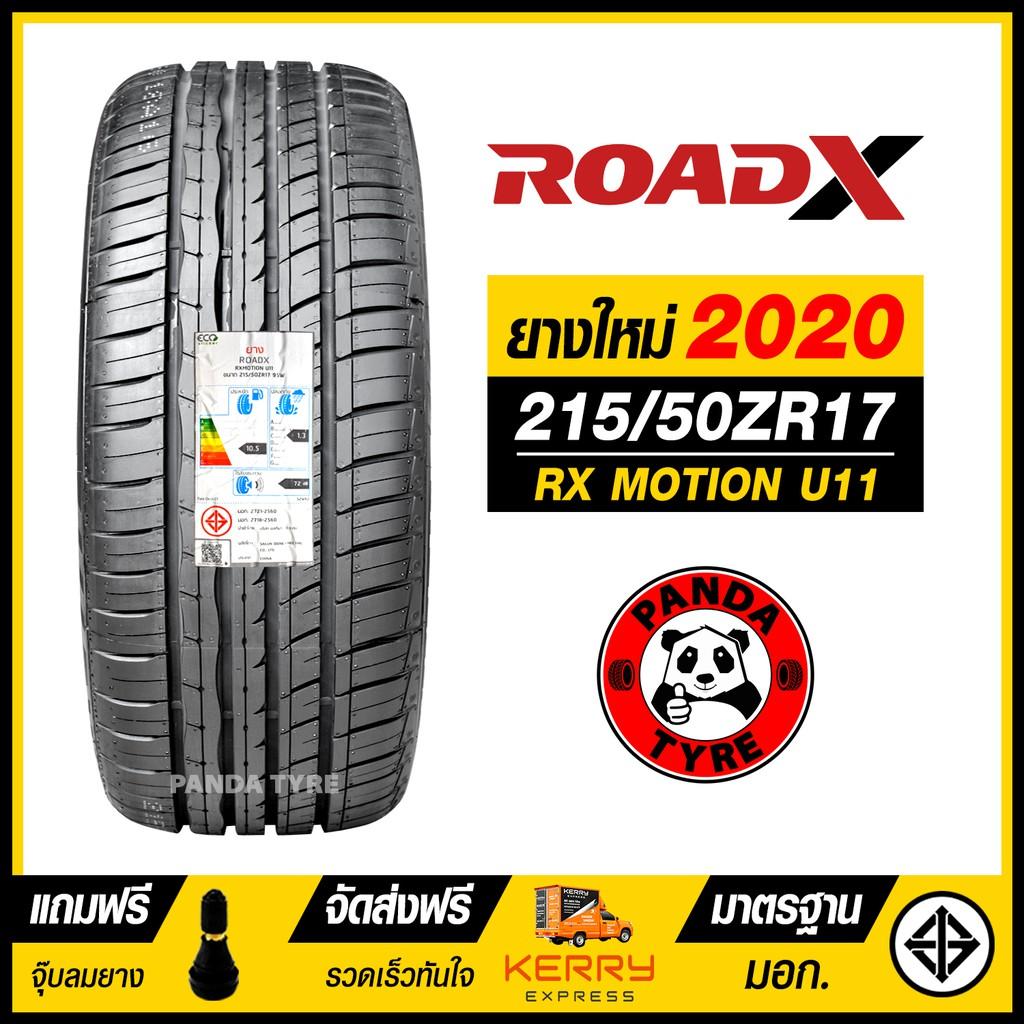 ยางรถยนต์ ROADX 215/50R17 (ขอบ17) รุ่น RX MOTION U11 จำนวน 1 เส้น (ยางใหม่ปี 2020)